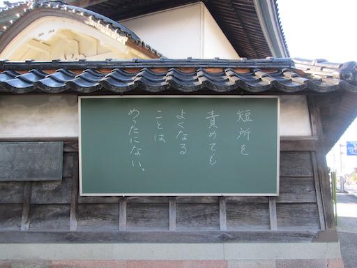 f:id:yonhonda:20200202210204j:plain