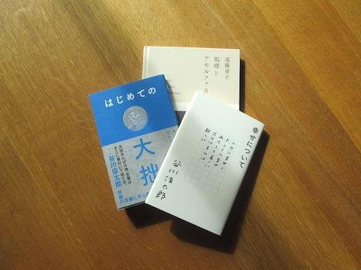 f:id:yonhonda:20200217102558j:plain