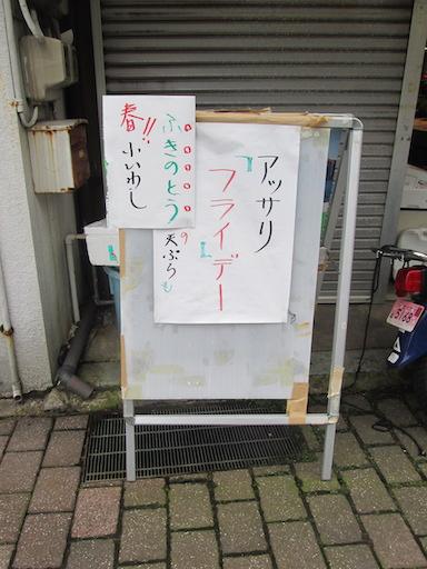 f:id:yonhonda:20200228155827j:plain