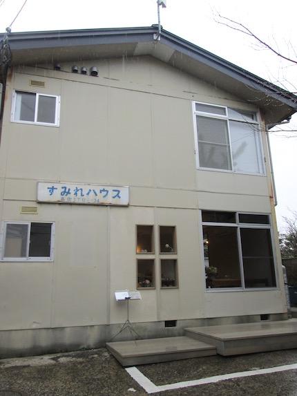 f:id:yonhonda:20200304132829j:plain