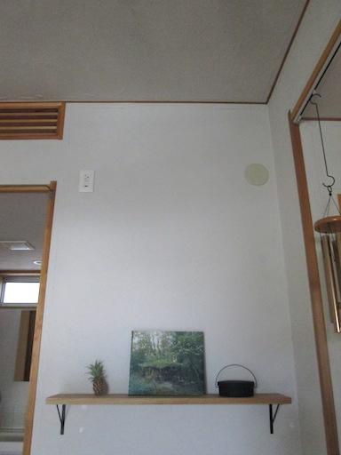 f:id:yonhonda:20200804064309j:plain