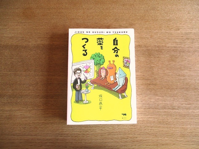 f:id:yonhonda:20201002101846j:plain