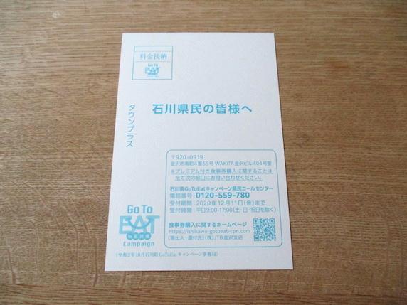 f:id:yonhonda:20201015101846j:plain