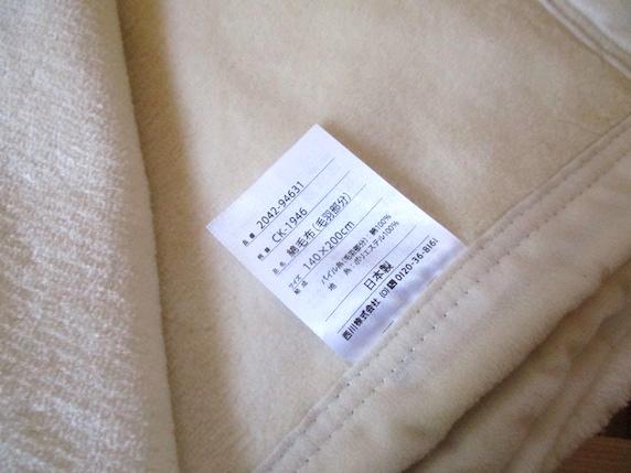 f:id:yonhonda:20201030101701j:plain