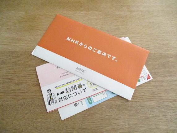 f:id:yonhonda:20201105095856j:plain