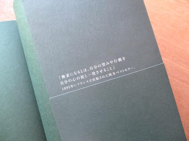 f:id:yonhonda:20201124101954j:plain