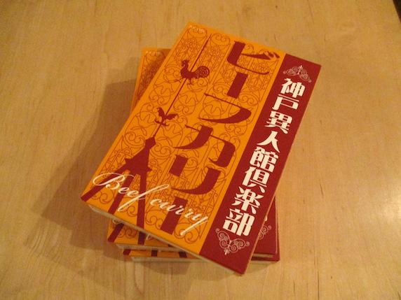 f:id:yonhonda:20201128083329j:plain