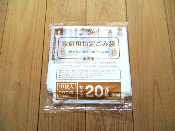 f:id:yonhonda:20201203101130j:plain
