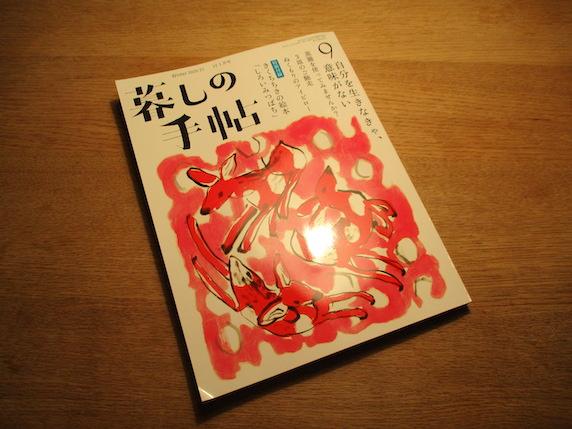 f:id:yonhonda:20201217083115j:plain