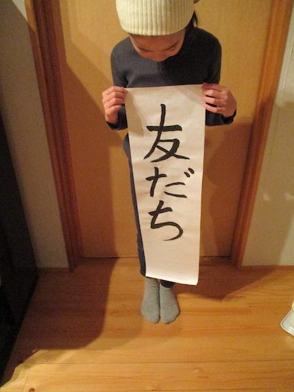 f:id:yonhonda:20210104090950j:plain