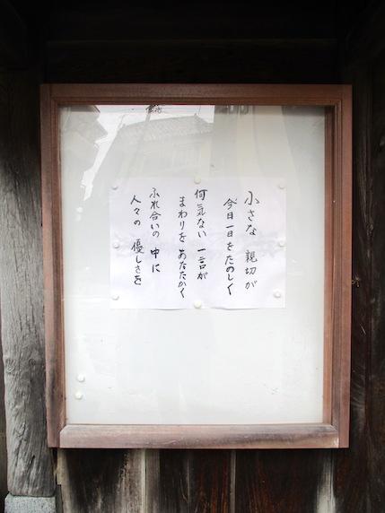 f:id:yonhonda:20210107151852j:plain