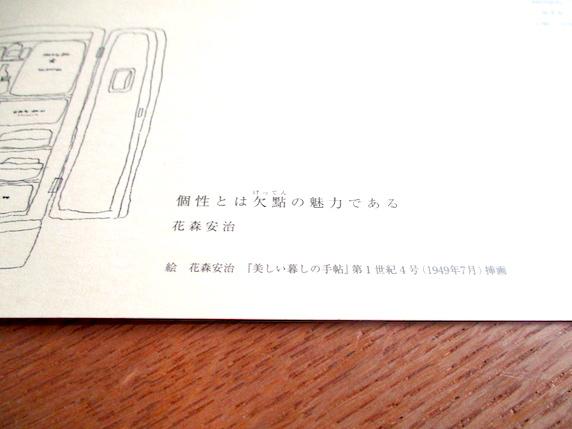 f:id:yonhonda:20210127102406j:plain