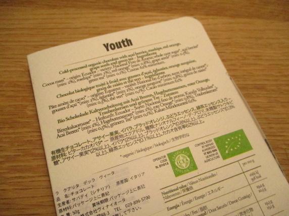 f:id:yonhonda:20210208085153j:plain