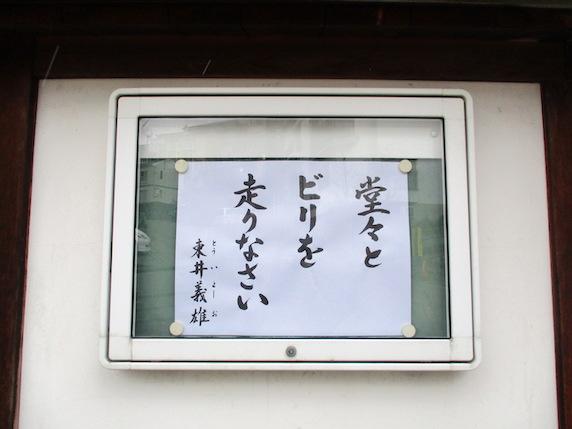 f:id:yonhonda:20210217081234j:plain