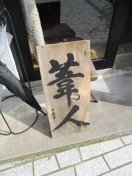 f:id:yonhonda:20210223080305j:plain