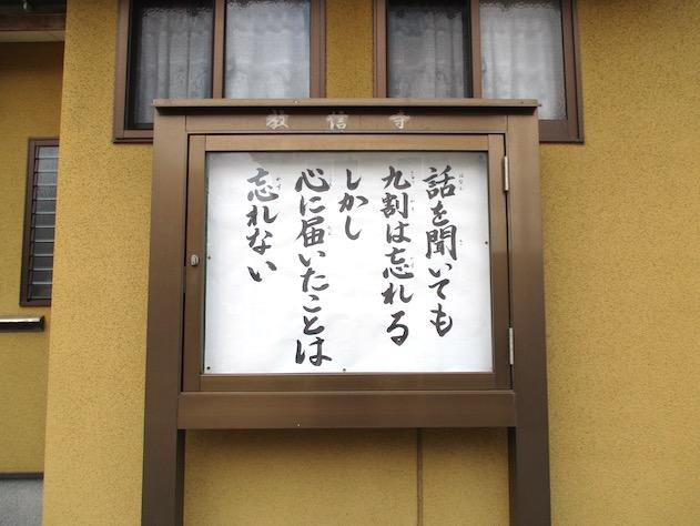 f:id:yonhonda:20210326135042j:plain