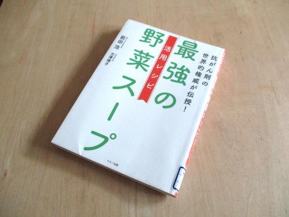 f:id:yonhonda:20210508102624j:plain