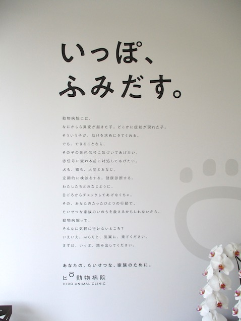 f:id:yonhonda:20210610101322j:plain