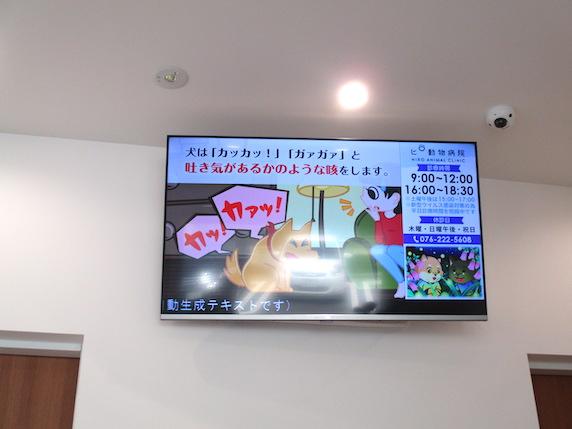 f:id:yonhonda:20210610102249j:plain