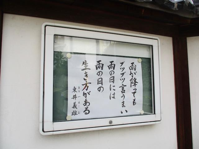 f:id:yonhonda:20210621105551j:plain