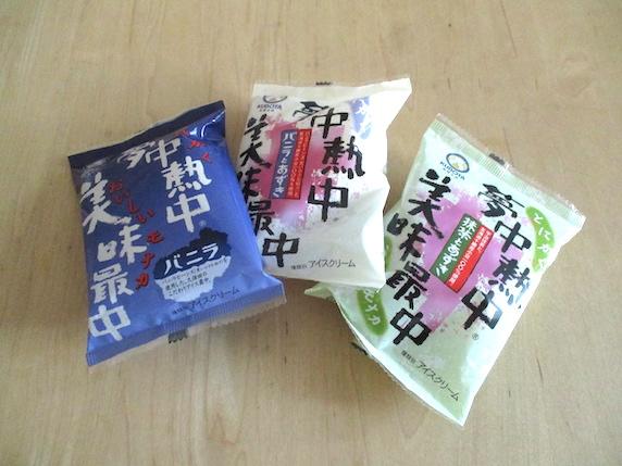 f:id:yonhonda:20210802081357j:plain