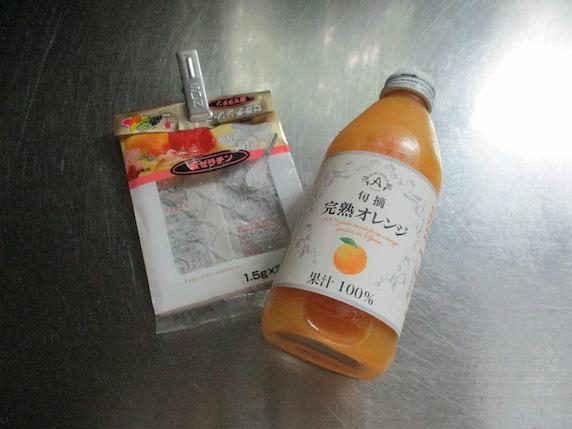 f:id:yonhonda:20210813083240j:plain