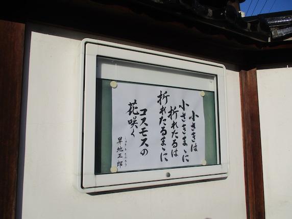 f:id:yonhonda:20211003092152j:plain