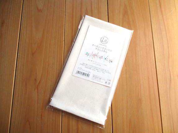 f:id:yonhonda:20211008114042j:plain