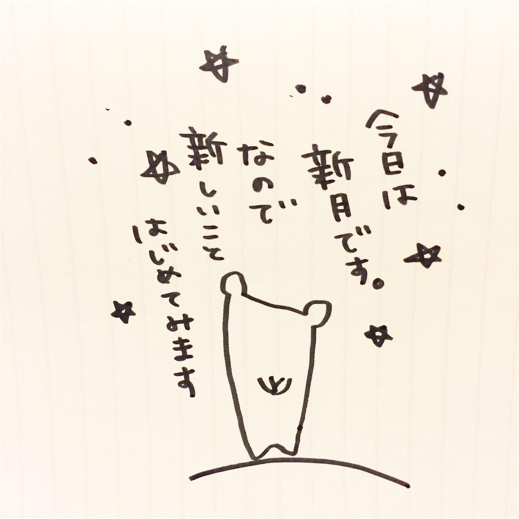f:id:yonhonshirushi:20170225235306j:plain
