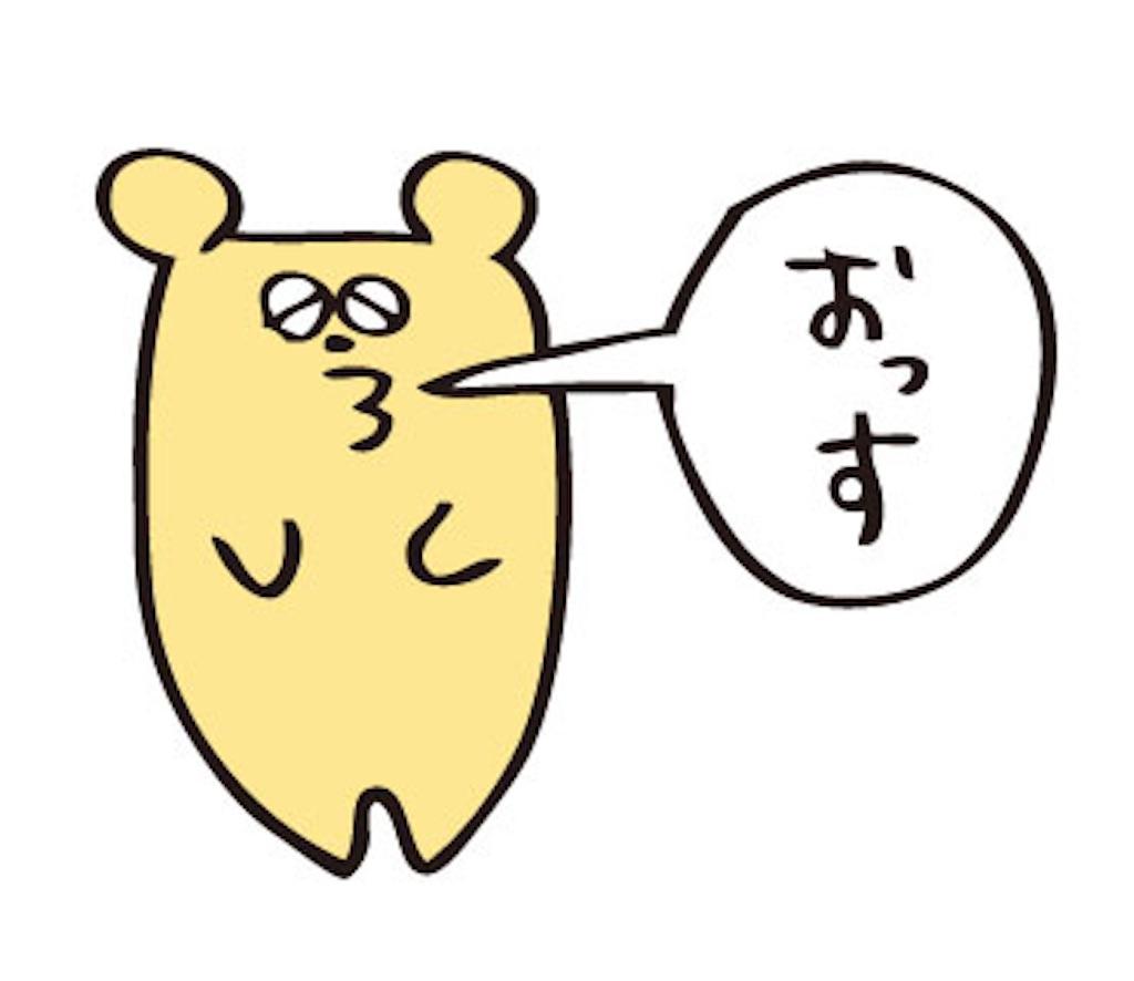 f:id:yonhonshirushi:20170226233811j:plain