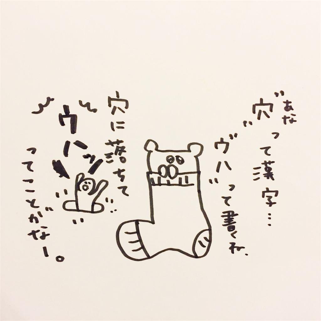 f:id:yonhonshirushi:20170227005734j:image