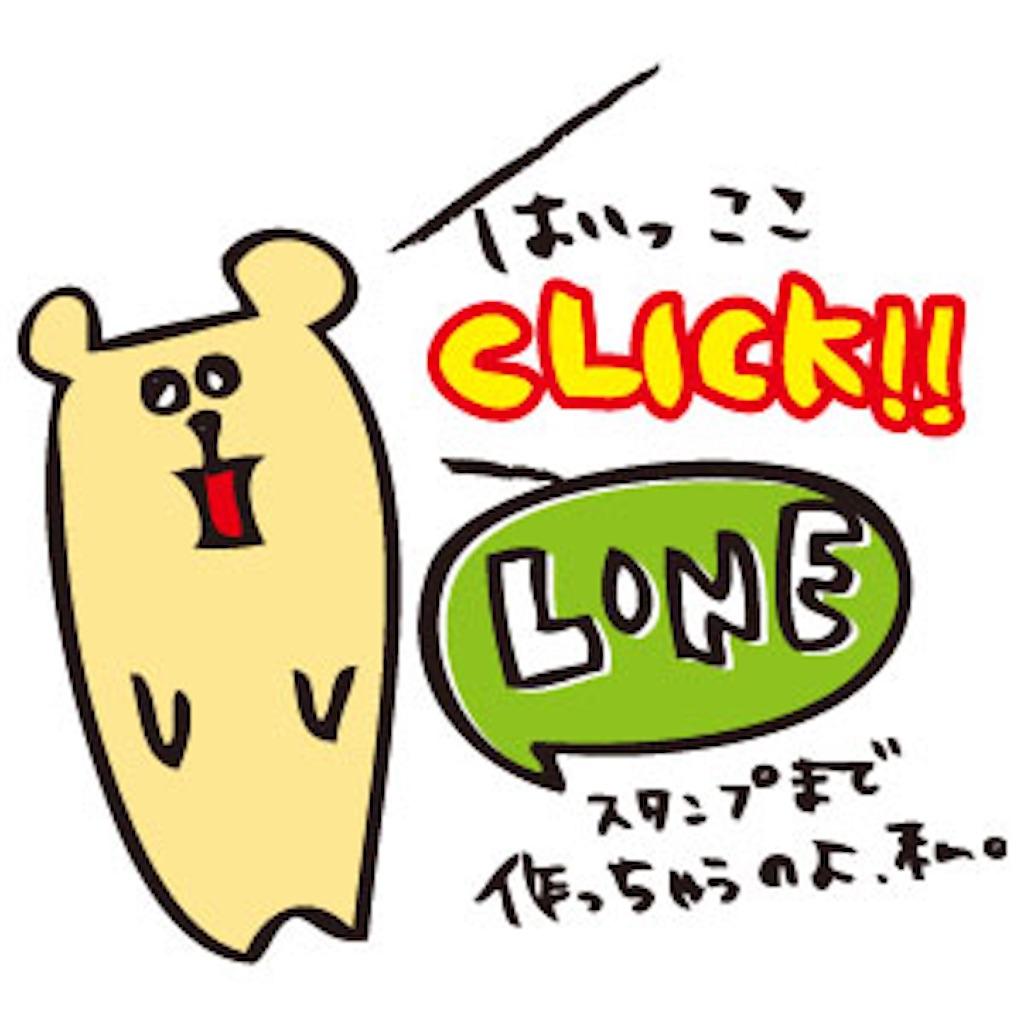 f:id:yonhonshirushi:20170227195148j:plain