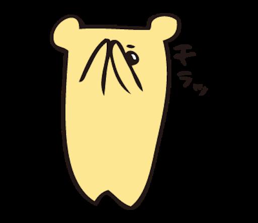 f:id:yonhonshirushi:20170228113934p:image