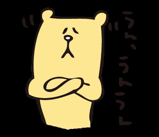 f:id:yonhonshirushi:20170228114150p:image