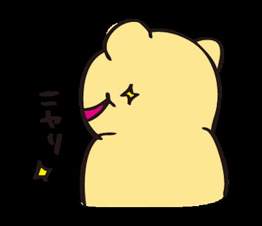 f:id:yonhonshirushi:20170228114510p:image