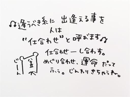 f:id:yonhonshirushi:20170228121722j:image