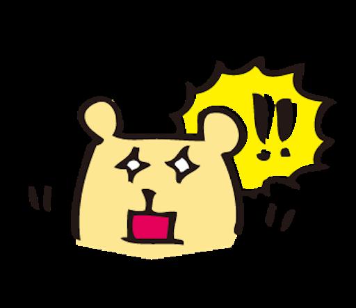 f:id:yonhonshirushi:20170228183939p:image