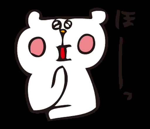 f:id:yonhonshirushi:20170302213620p:image