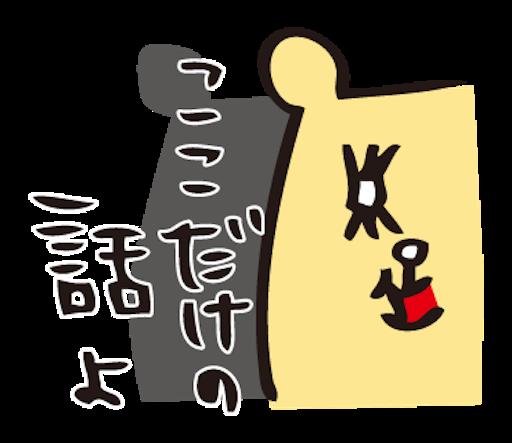 f:id:yonhonshirushi:20170302213717p:image