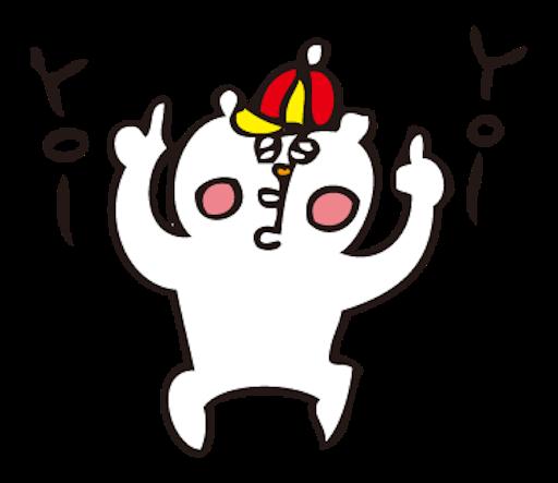 f:id:yonhonshirushi:20170302213738p:image