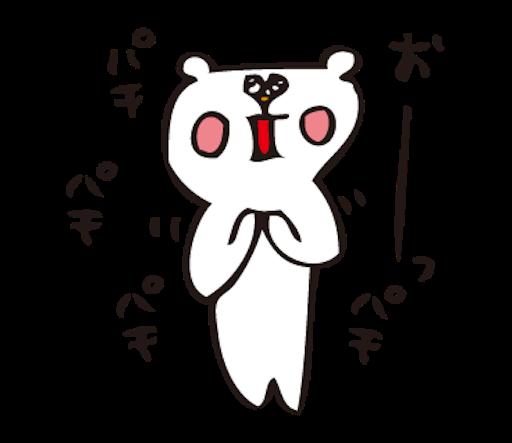 f:id:yonhonshirushi:20170303165432p:image