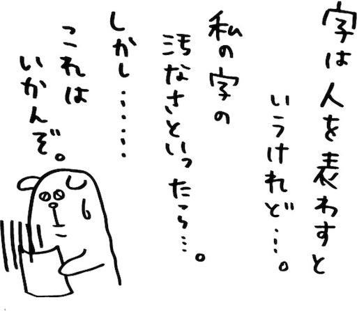 f:id:yonhonshirushi:20170304101534j:plain