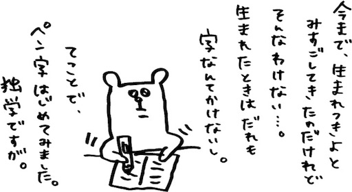 f:id:yonhonshirushi:20170304132217j:image