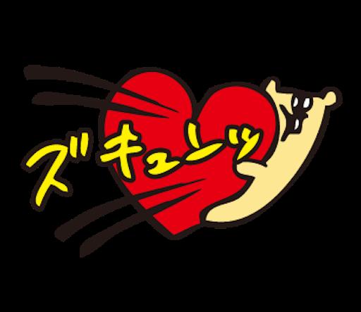 f:id:yonhonshirushi:20170305104647p:image