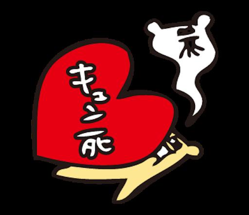 f:id:yonhonshirushi:20170305104736p:image