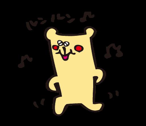 f:id:yonhonshirushi:20170307014437p:image