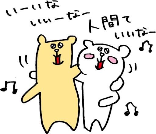 f:id:yonhonshirushi:20170309213119j:image