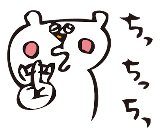 f:id:yonhonshirushi:20170310002402p:image