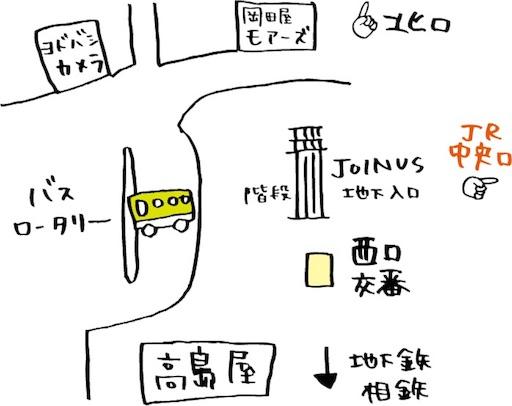 f:id:yonhonshirushi:20170316113429j:image