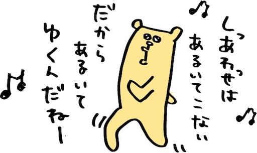 f:id:yonhonshirushi:20170317070943j:image